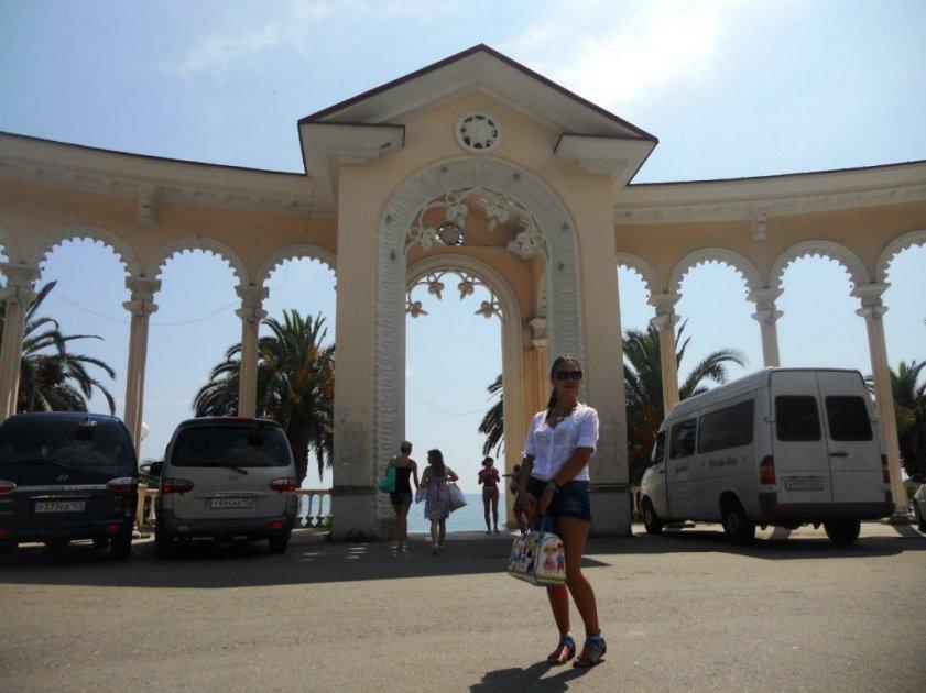 Путешествие в Гагры